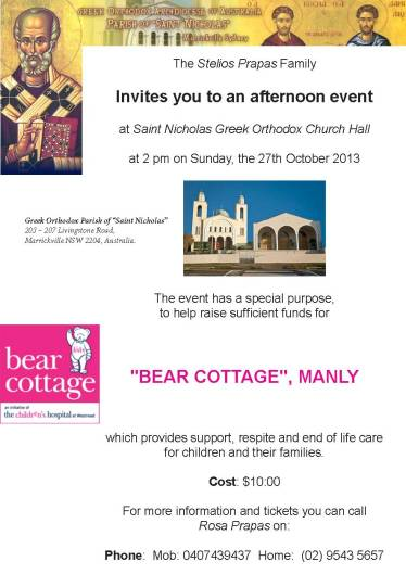 BEAR COTTAGE p2