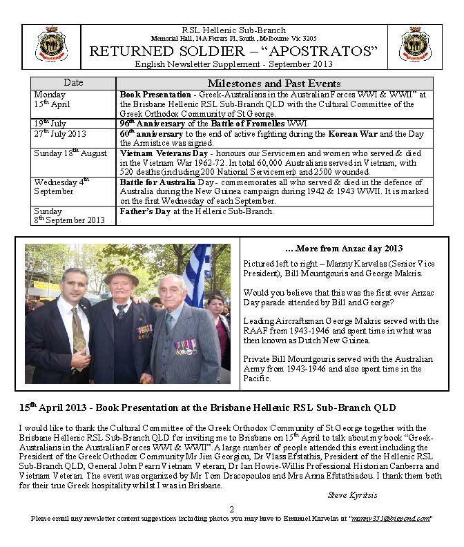 RETURNED SOLDIER RSL Hellenic Sub-Branch Newsletter Sep2013_Page_2