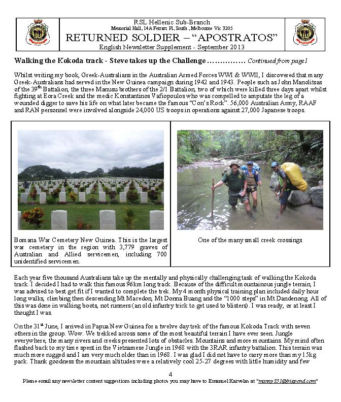 RETURNED SOLDIER RSL Hellenic Sub-Branch Newsletter Sep2013_Page_4