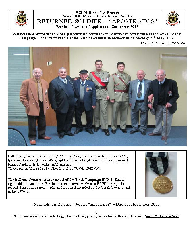RETURNED SOLDIER RSL Hellenic Sub-Branch Newsletter Sep2013_Page_6